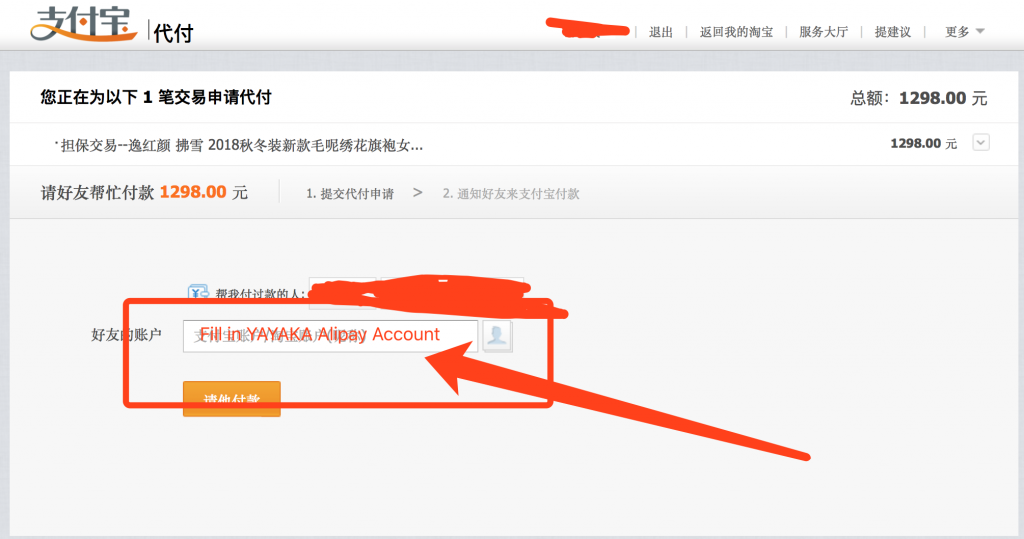 How to Buy From Taobao China without Alipay? | YAYAKA com