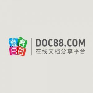 doc88.com logo