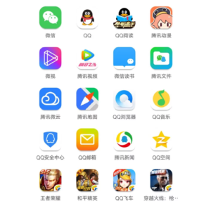 Wechat Sourcing Agent/Tencent Game Top up /