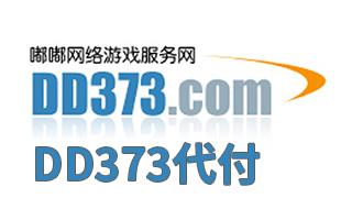 dd373